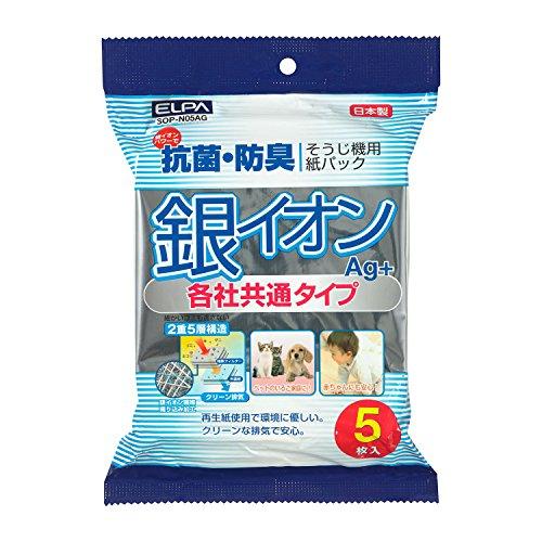 朝日電器 エルパ ELPA 銀イオン掃除機用紙パック 1箱(100枚)