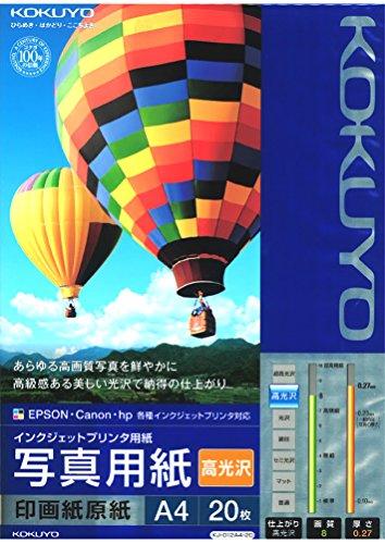 コクヨ インクジェット 写真用紙 印画紙原紙 高光沢 A4 20枚 KJ-D12A4-20