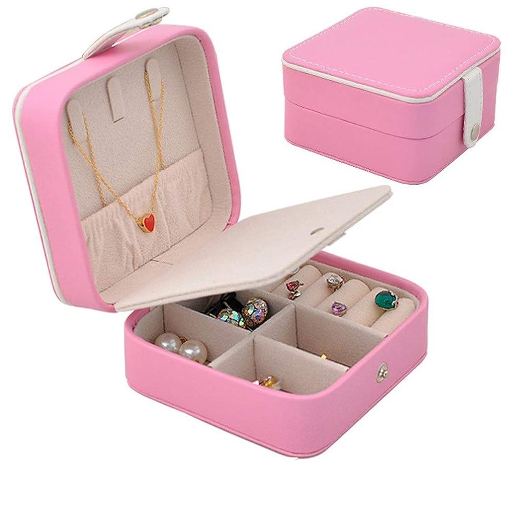 セッティング透けて見えるその結果Meeioupl 化粧品袋女性化粧品袋革ジッパー化粧品袋イヤリング収納ボックス旅行ポータブルジュエリーボックス 品質保証
