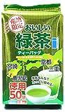 日本伝統食品 産地限定 おいしい緑茶 ティーバッグ 3gX50袋