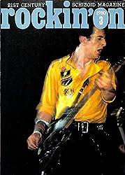 rockin'on ロッキング・オン 1980年 3月号