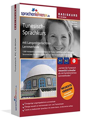 Tunesisch Sprachkurs: Tunesisch lernen für Anfänger (A1/A2). Lernsoftware