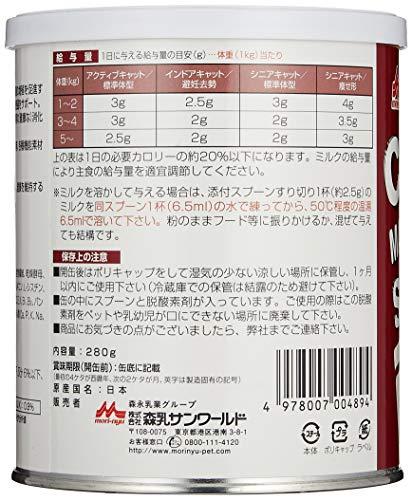 森乳サンワールド『キャットメンテナンスシニアミルク』