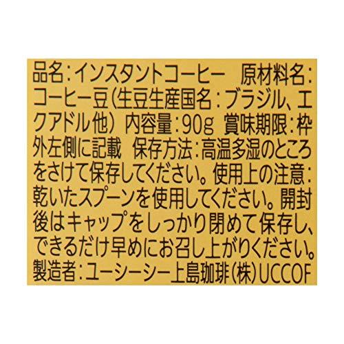 UCCザ・ブレンド114インスタントコーヒー瓶90g×2個