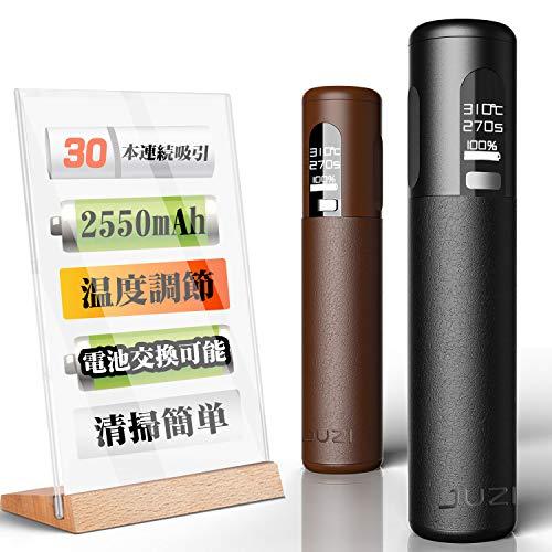 加熱式タバコ 互換機 電子タバコ JUZI 30本吸引 加熱式電子タバコ バッテリー交換可能 2021版革使用 連続使用可能 バイブレーション機能付き 清掃簡単 加熱清潔 ディスプレイ付き 三ヶ月保障あり ブラック