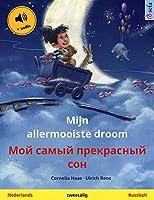 Mijn allermooiste droom – Мой самый прекрасный сон (Nederlands – Russisch): Tweetalig kinderboek, met luisterboek (Sefa...