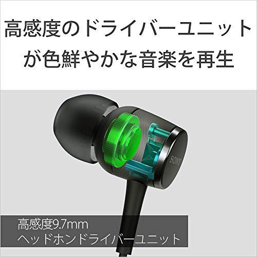 SONY『USBType-Cステレオヘッドセット(STH50C)』