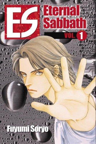 ES (Eternal Sabbath) - Volume 1 by Egan Loo (Adapter), Fuyumi Soryo (30-May-2006) Paperback