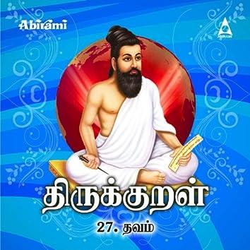 Thirukkural - Adhikaram 27 - Thavam