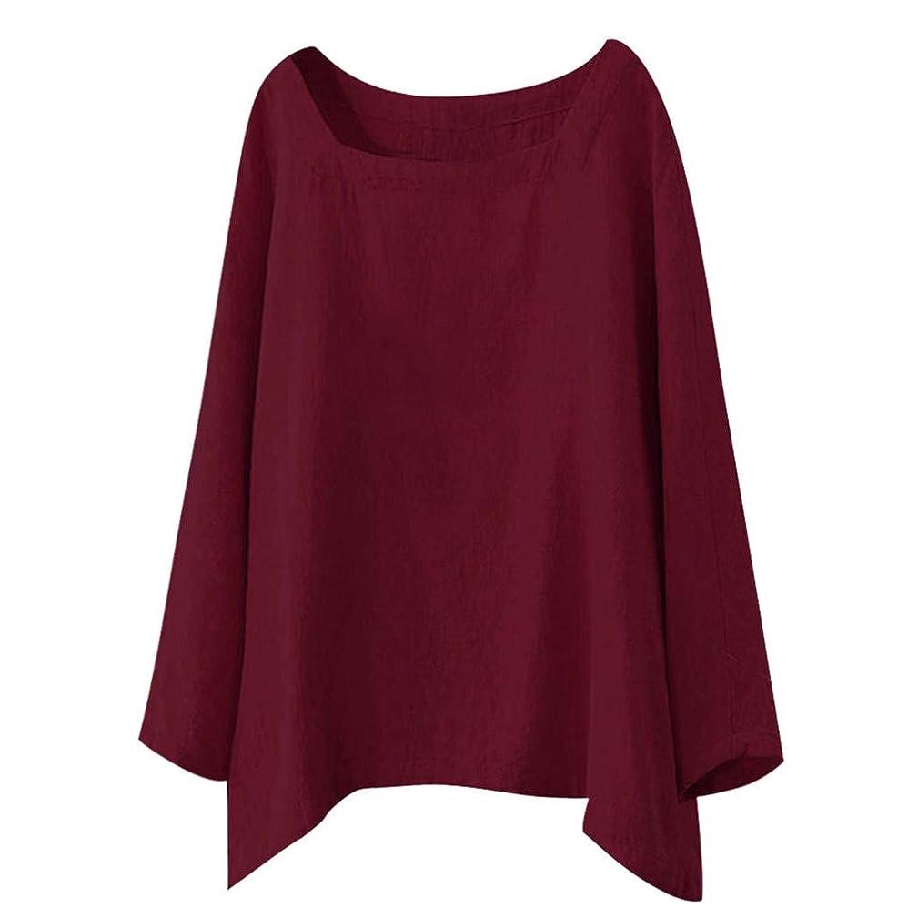 Liraly Long Sleeve Irregular Shirt for Women, Stylish and Unique Style Women Causal Irregular Hem Blouse Tops