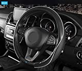 Nikavi Car Steering Wheel Cover - Microfiber Leather, Breathable, Anti Slip Universal Steering