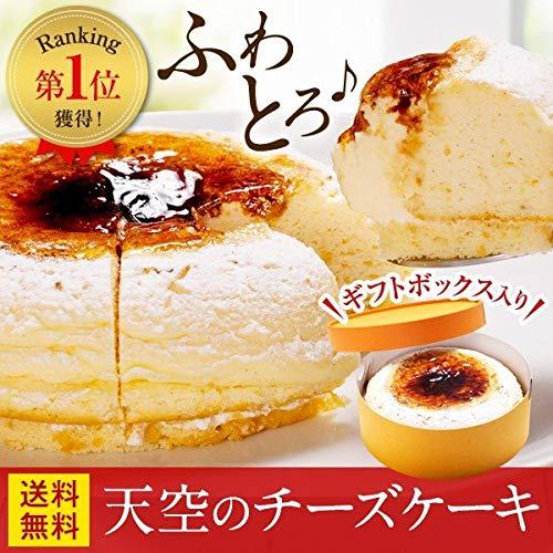 フォチェッタ『天空のチーズケーキスフレ&シブースト』