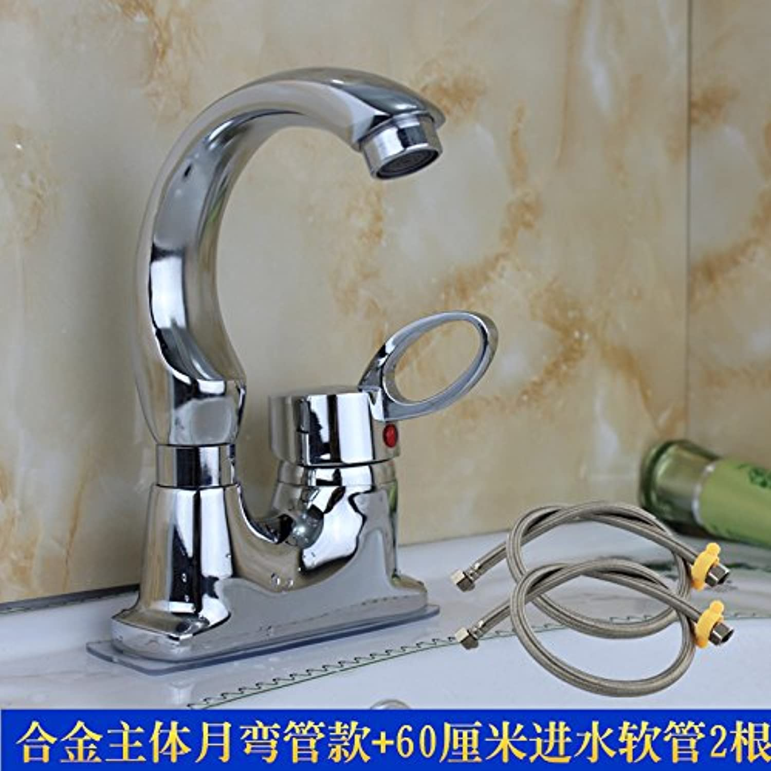 JWLT All copper washbasin, faucet, hot and cold washbasin, toilet, double swivel wash basin, high water faucet,Alloy faucet60 cm steel hose 2