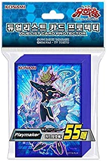 Yugioh Card Sleeves - Playmaker- Duelist Protector
