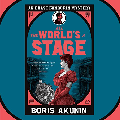 All the World's a Stage audiobook cover art