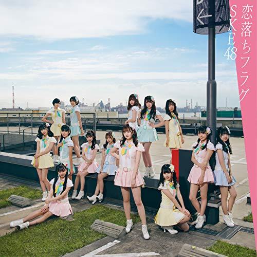 恋落ちフラグ(CD+DVD)(Type-A)(通常盤)