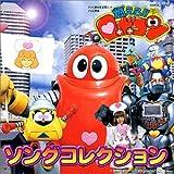 amazon.co.jp CD ソングコレクション
