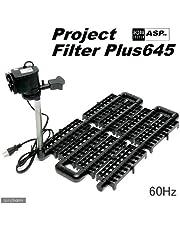 アクアシステム プロジェクトフィルター プラス 645 60HZ