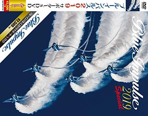ブルーインパルス2019サポーター's DVD スペシャル! - ブルーインパルス, 髭 直之