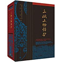 Three Gorges heritage(Chinese Edition)