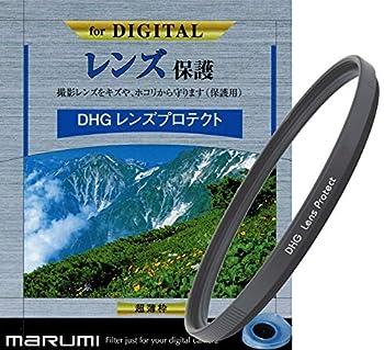 型番:059114 フィルター径: 67mm 製造国:日本 レンズ保護 デジタルコーティング 回転薄枠仕様 墨入れ加工 サテン仕上げ ローレット加工 レンズキャップ取付可能 付属品:プラスチックフィルターケース付き