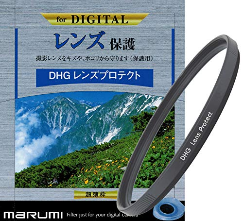 MARUMI レンズフィルター 77mm DHG レンズプロテクト 77mm レンズ保護用 薄枠 日本製