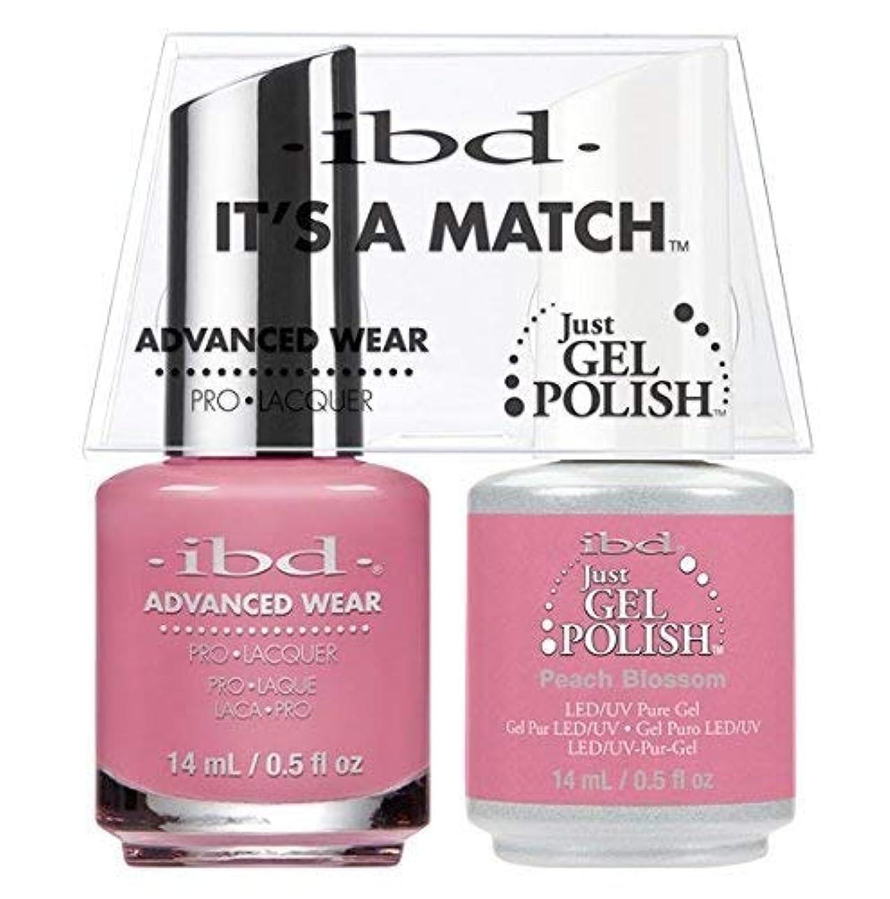 ポーズ柔らかい足リンスibd - It's A Match -Duo Pack- Peach Blossom - 14 mL / 0.5 oz Each