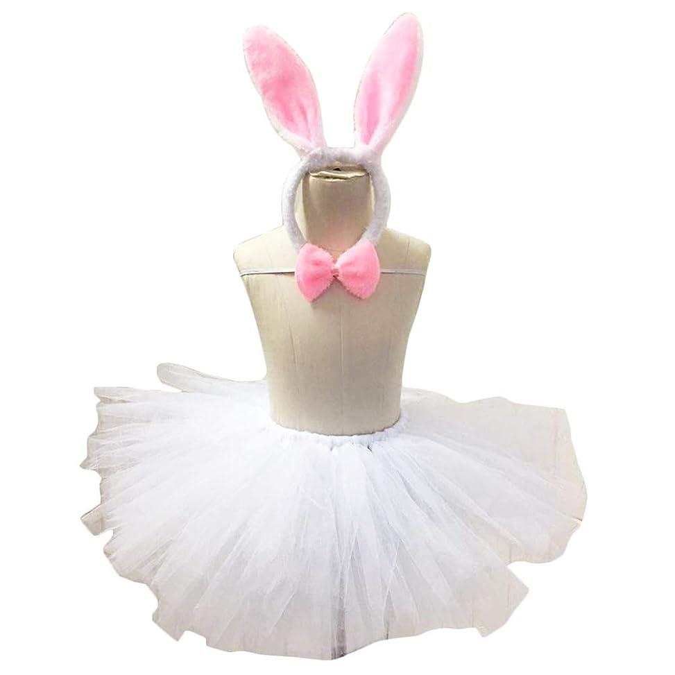 明日取る謝るBESTOYARD イースターの日衣装バブルスカートウサギの耳カチューシャ蝶ネクタイ服セットバニーガーゼプリンセスドレスパーティー衣装スーツ用キッズ子供
