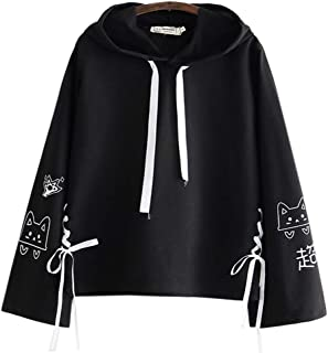 Harajuku Fashion Cute Rabbit Kawaii Hoody Casual Loose Long Sleeve Tracksuit