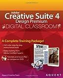 adobe creative suite 4 design premium