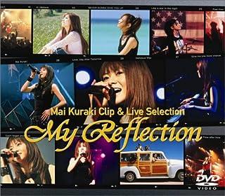 My Reflection [DVD]
