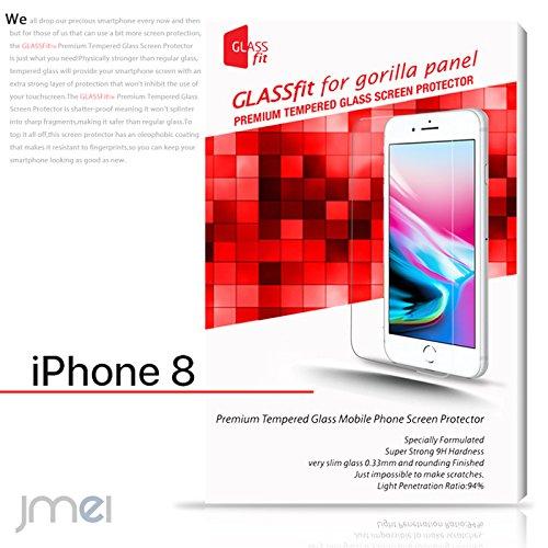 iPhone8 液晶保護 強化ガラスフィルム 保護 フィルム iphoneケース simフリー スマホ ケース スマホケース スマートフォン カバー
