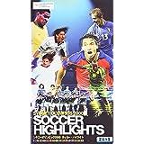 シドニーオリンピック2000 サッカー・ハイライト [VHS]