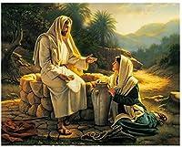 XCYPRO 有名なキャンバス絵画イエスとサマリアの女のポスターとプリントリビングルームの家の装飾のためのキリスト教の壁の芸術絵画/20X30Cmフレームなし