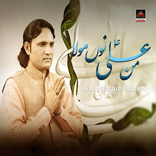 Riaz Hussain Haideri