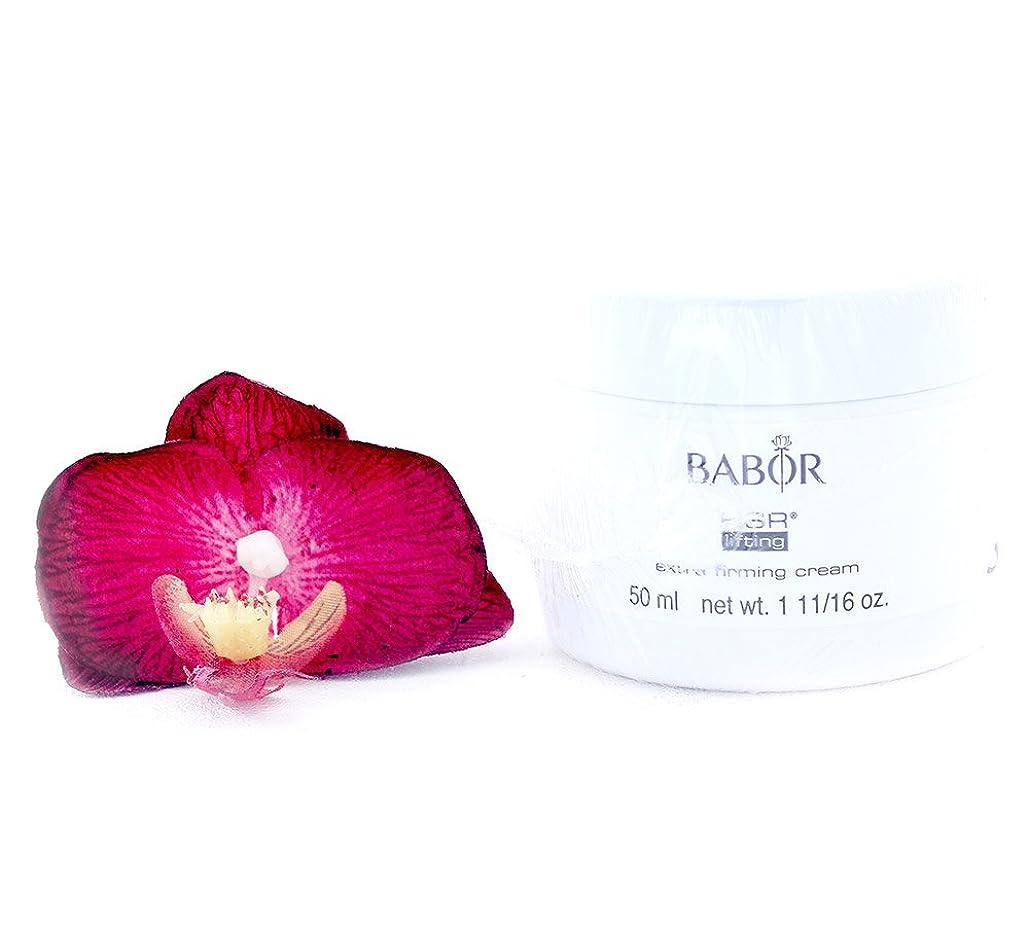 攻撃殉教者第二バボール HSR Lifting Extra Firming Cream (Salon Product) 50ml/1.7oz並行輸入品
