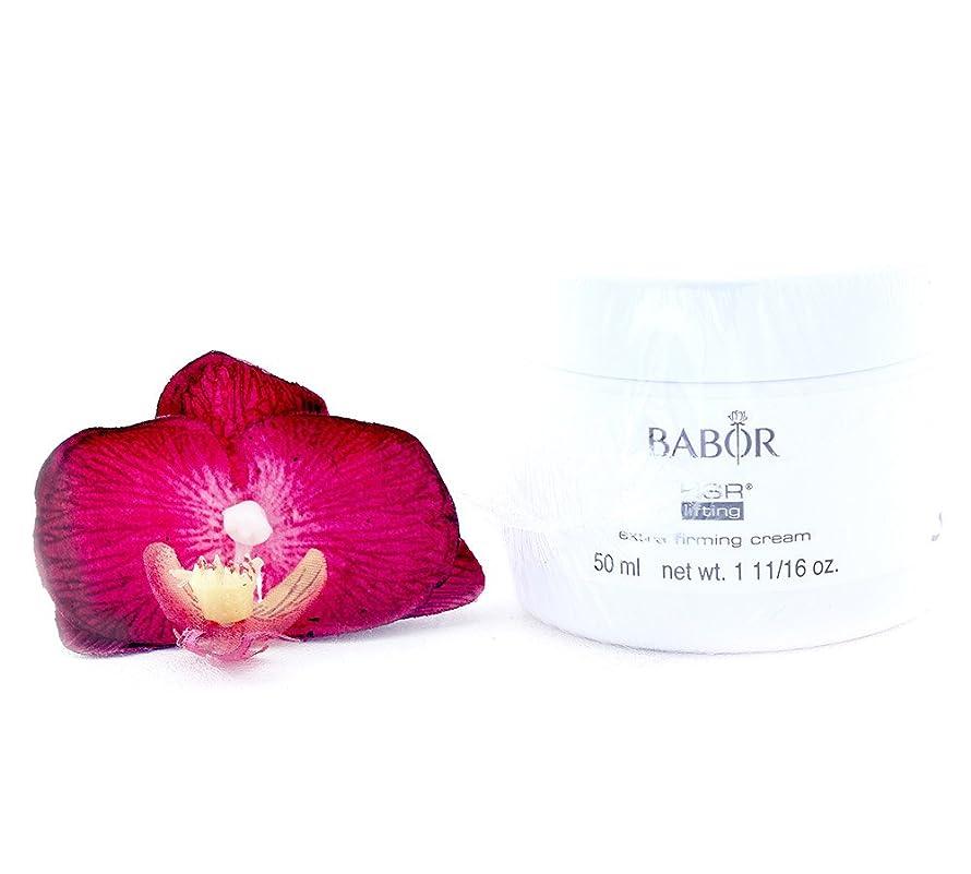 原告スーパー家庭教師バボール HSR Lifting Extra Firming Cream (Salon Product) 50ml/1.7oz並行輸入品