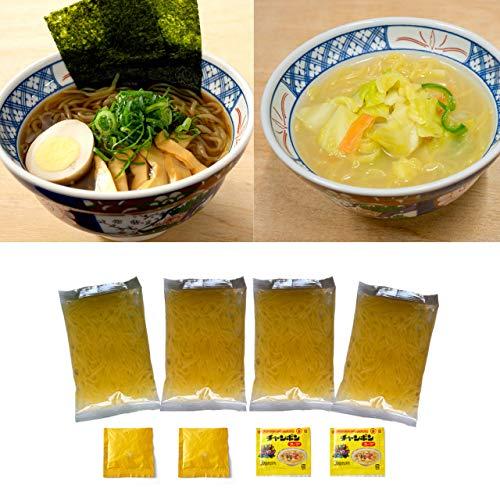 1食たったの6キロカロリー!!! こんにゃく ラーメン 4食セット(醤油2食・ちゃんぽん2食)/メール便