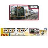 ▽【プラレール】阪神電車1000系 TOMYタカラトミー101012