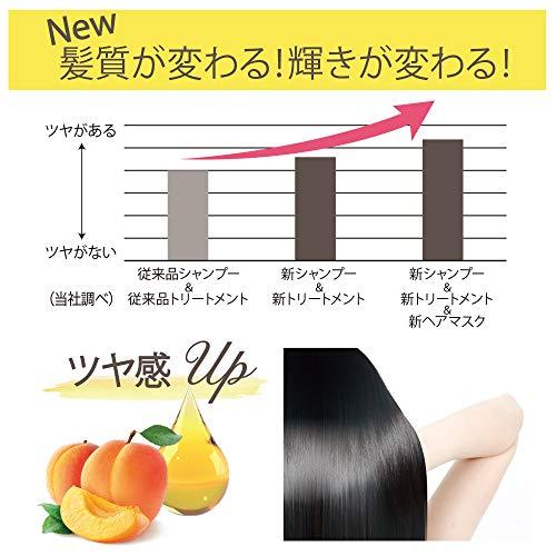 KOSEジュレームリラックスシャンプー(ソフト&モイスト)本体かたい髪用500mL