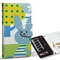 スマコレ ploom TECH プルームテック 専用 レザーケース 手帳型 タバコ ケース カバー 合皮 ケース カバー 収納 プルームケース デザイン 革 ユニーク うさぎ 動物 キャラクター 003932