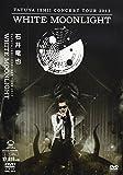TATUYA ISHII CONCERT TOUR 2013 WHITE MOONL...[DVD]