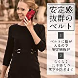[HANATORA] iPhoneXR ケース サフィアーノ・レザー スマホケース 落下防止 耐衝撃 スタンド機能 本革 ハンディベルト ハンドメイド ストラップホール ストラップリング ギフトにも最適品 Handy 茶色 チョコ ブラウン XGH-XR-Brown_03