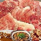 とろける国産 牛スジ すじ 牛すじ お徳用 3kg (300g×10個)《*冷凍便》