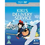 Kiki's Delivery Service [Blue ray + DVD] [Import]
