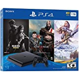 Newest Flagship Sony Play Station 4 2TB HDD Only on Playstation PS4 Console Slim Bundle - Included 3X Games (The Last of Us, God of War, Horizon Zero Dawn) 2TB Hard Drive Incredible Games -Jet Black
