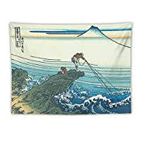 富嶽三十六景-甲州石班澤美しく、快適で装飾タペストリー150cm * 200cm / 60in * 80in