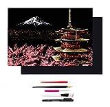 YWXKA Rayar Papel de Arte para niños y Adultos, Arco Iris arañazos Notas Negro Doodle Pad, con 5 Herramientas y Marco de Fotos, el Monte Fuji