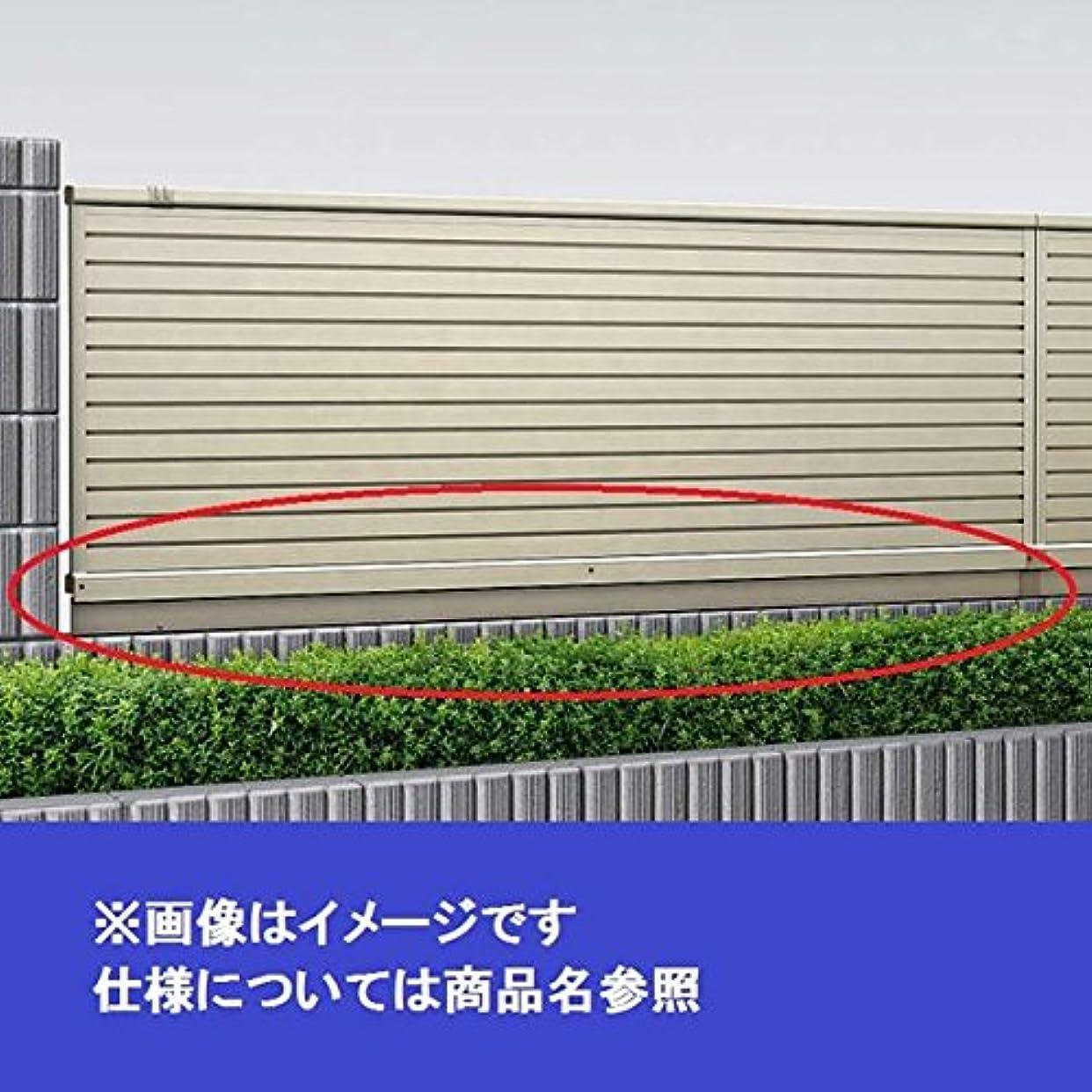 説得船尾スラダムYKKAP シンプレオフェンス共通オプション フェンス下すき間隠し 本体(L=1975) 『フェンスオプション』 ホワイト