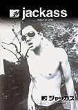 ジャッカス vol.1[DVD]